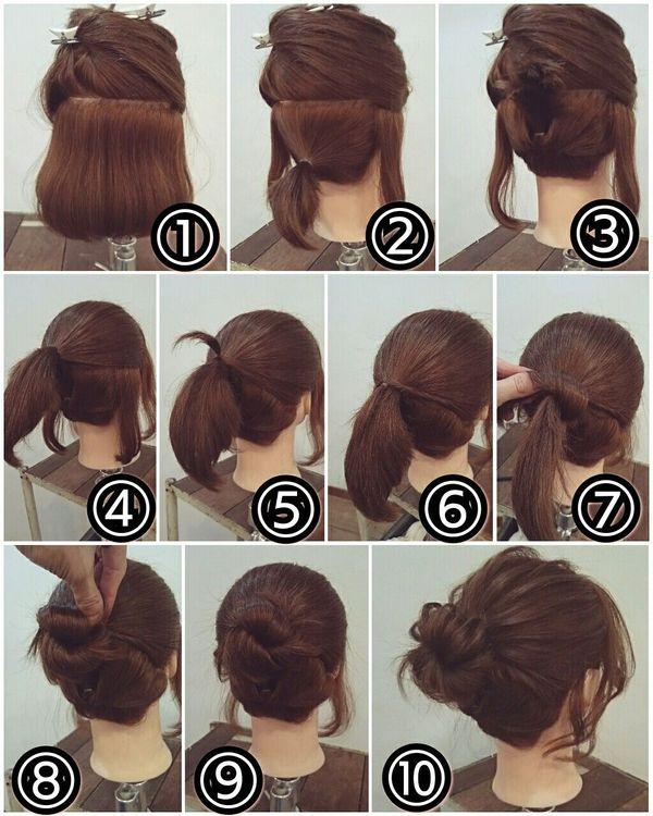 Peinados fciles y rpidos para cabello corto 1